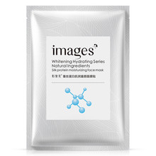 Images Silk Face Masks Protein Moisturizing Sheet mask Firming Shrink pores anti aging wrinkle Facial skin care