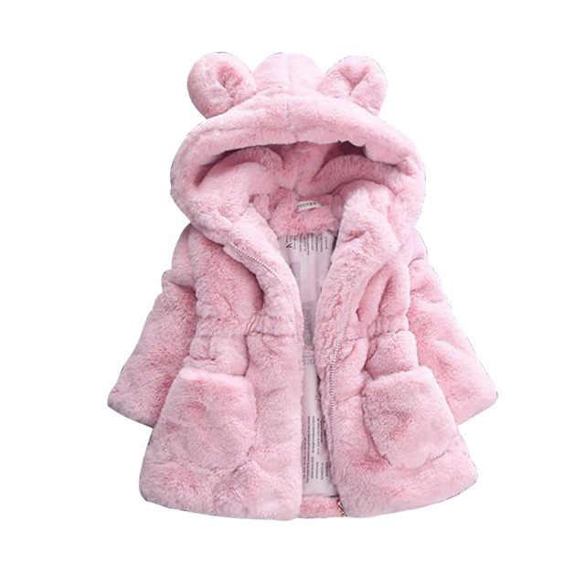 שדרוג חדש חורף תינוק בנות בגדי פו פרווה צמר מעיל 2018 אופנה ילדים 1-8Y חם סלעית מעיל הלבשה עליונה