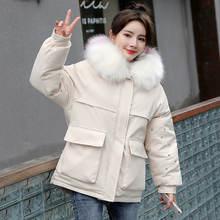Женская зимняя пуховая куртка с капюшоном большого размера