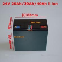 24V 40AH литиевая батарея 24V 20AH 30Ah литий-ионный аккумулятор для 500 Вт 750 велосипед для инвалидного кресла самокат c площадкой для тележка+ 5A зарядное устройство