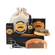 5pcs/set Men Beard Kit Styling Tool Beard Bib Aprons Balm Beard Oil Comb Moisturizing Wax Styling Scissors Beard Care Set