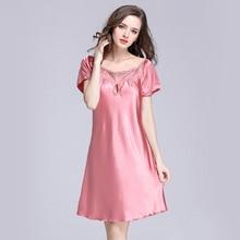YAO TING 2019 new woman pajamas simulation silk nightgown girl summer nightdress cool casual Sleepwear dress skirt Free shipping