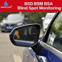 Smartour for Audi Q7 2016 2019 car BSM BSD BSA radar blind spot monitoring reversing detection sensor parallel line aid