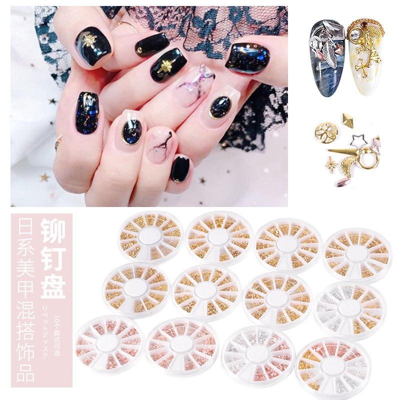 12 Style Nail Art Decorations Metal Star Rivet Mixed Patterns DIY Metal Nail Decoration Accessoires
