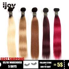 ブラジル人毛織りバンドルオンブルストレートバンドル100人毛バンドル8 26インチの髪エクステンション非のremy ijoy
