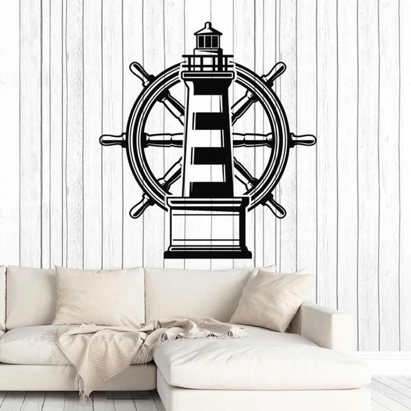 Ship Wheel Compass Nautical Marine vinyl wall sticker decal decor home art mural