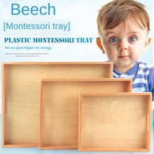Factory direct wooden cuboid primary and secondary school kindergarten puzzle beech tray Montessori material