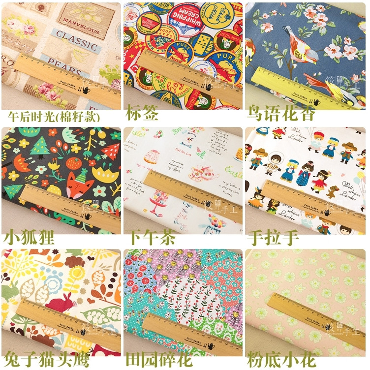 Cotton And Linen Flower And Bird Printing Fabric