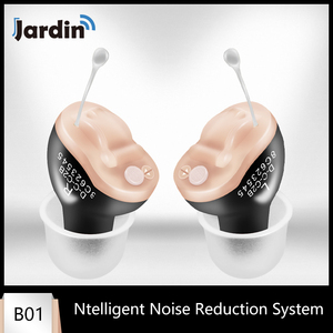 Image 1 - B01 Small Inner Ear Invisible Best Mini Device Hearing Aids Adjustable Hearing Sound Amplifier Dropshipping