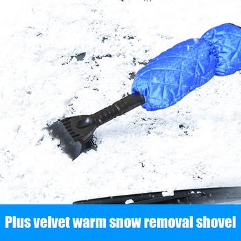 Samochód zima usuwanie śniegu łopata chowany z rękawicą Plus aksamit aby utrzymać ciepło usuwanie śniegu łopata mróz i skrobaczka do śniegu i lodu tanie i dobre opinie RETFGTU CN (pochodzenie) 41cm 278g