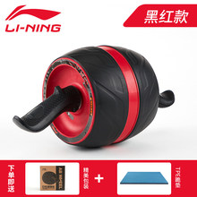 Li Ning Giant Wheel Abdomen Wheel Automatic Rebound Abdominal Machine Home Fitness Abdominal Exercise Equipment лонгслив спортивный li ning li ning li004ewcotf1