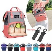 19 видов стилей Детская сумка для пеленки, вместительная сумка для мам, многофункциональная сумка для кормления, крючки для рюкзака, аксессуары для детских колясок