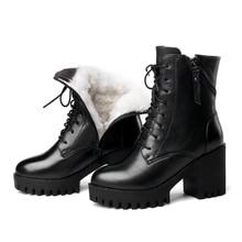 بوط نسائي، جزمة نسائية ، حذاء مع تنورة قصيرة، حذاء مع ساق مكشوفة, ***تشكيلة جديدة 2020*** أحذية نسائية شتوية صوفية دافئة ماركة (AIYUQI) مصنوعة من الجلد متوفرة عدة ألوان ومقاسات
