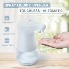 Otomatik sprey sıvı dispenseri ayarlanabilir sulu el sterilizatör Atomizer dezenfektan sis Touchless kızılötesi hareket sensörü