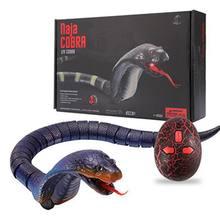 Трик странная инфракрасная Змея с дистанционным управлением