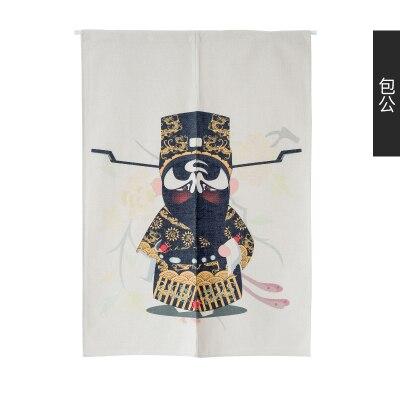 Pékin opéra masque créatif nouveau chinois national facebook porte rideau décoration suspendus chambre salon cuisine maison bar