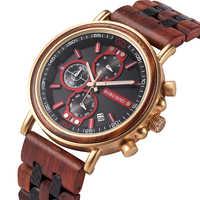 BOBO BIRD Wood Watch hombres cronógrafo militar cronómetro masculino relojes mostrar fecha para regalos de novio caja relojes hombre