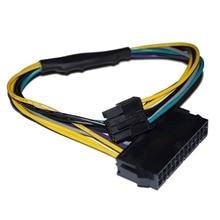 24 دبوس إلى 8 دبوس ATX PSU كابل محول الطاقة متوافق مع ديل Optiplex 3020 7020 9020 الدقة T1700 12 بوصة (30 سنتيمتر)