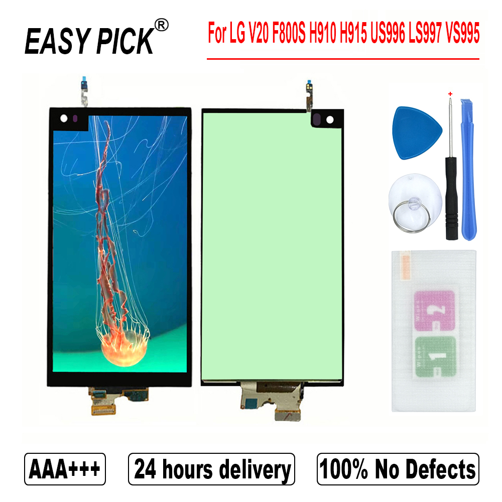 Image 2 - For LG V20 F800S F800L F800K H990DS H910 H918PR H915 H990N US996 H990TR LS997 VS995 LCD Display Touch Screen Digitizer AssemblyMobile Phone LCD Screens   -