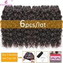 Оптовая продажа волнистые человеческие волосы пряди бразильских