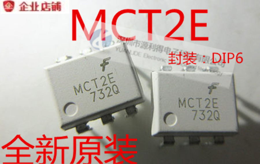 MCT2E INTEGRATED CIRCUIT DIP-6 MCT2E