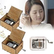 Hand Crank Wooden Engraved Music Box Hand Crank Design Mom/D