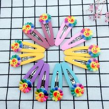 12 Pcs 5.5cm Sunflower Colorful Hairpins BB Hair Clips For Girls And Kids Accessories Cute
