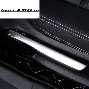 Car Styling Seat adjust Knob panel Cover Sticker Trim For Mercedes Benz A GLA CLA Class W176 X156 C117 Interior Auto Accessories chrome car styling cd panel switch button cover sticker trim for mercedes benz cla gla x156 a200 b200 class interior accessories