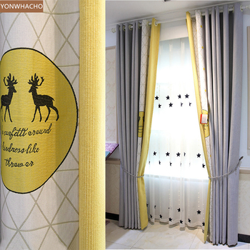 Custom curtains Nordic modern cotton linen gray stitching yellow contrast thick cloth blackout curtain tulle panel B967