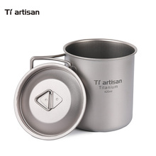 Tiartisan Kitchen Accessories Outdoor Foldable handle pure titanium 420ML coffee cup/mug home picnic tea cup