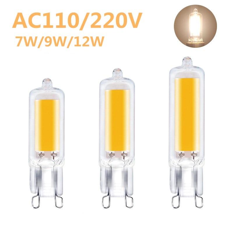 Vidro g9 7 w 9 12 15 sem cintilação led cob lâmpada 220 v luz casa lustre spotlight substituir 25 45 lâmpadas halógenas bombillas