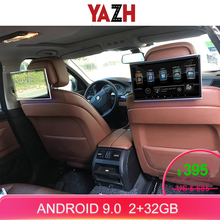 Card support car YAZH