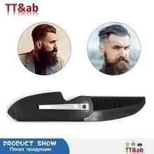 1pc Professional Folding Comb Pocket Magic Hair Comb Beard Hair Clip Men Women Fashion Hair Styling Tool Hair Care Comb 7x2.5cm
