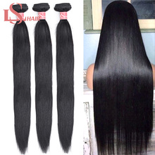 LS HAIR Straight 30 32 40 Inch 3 4 Bundles Brazilian Hair
