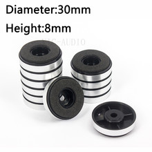 12PCS 30*8mm Plastic mats Amplifier Feet Speaker Turntable CD Player Computer DAC Machine Feet