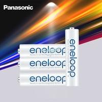 Original Panasonic Eneloop Akkus AAA 800mAh 1,2 V NI-MH Kamera Taschenlampe Spielzeug Pre-Aufgeladen