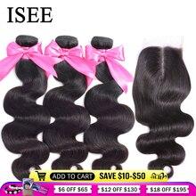 Пряди человеческих волос с закрытием, ISEE пряди волос с фронтальной бразильской волной, пряди волнистых волос с закрытием