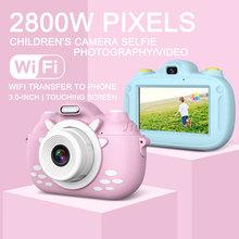 Dla dzieci aparat fotograficzny 3 0 #8221 ekran dotykowy podwójny obiektyw transferu WiFi HD 1080P cyfrowy zdjęcie wideo Mini Vlogging Camara zabawki dla dzieci najlepszy prezent tanie tanio CN (pochodzenie) 13-24m 25-36m 4-6y 7-12y 12 + y POLY KH-D1584 Kids Digital Photocamera Small Digital Video Voice Audio Sound Recorder