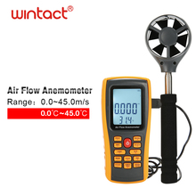 Digital Anemometer Wind Speed/Air Flow/Air Temperature Meter Tester Measuring 0~45m/s with USB Interface & Data Record holdpeak hp 856a digital wind speed air volume meter anemometer usb handheld with data logger and carry case