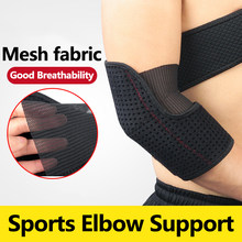 1PCS Sports Elbow Support Bandage Breathable Elbow Pads Basketball Volleyball Gym Adjustable Sports Safety Arm Sleeve Pads