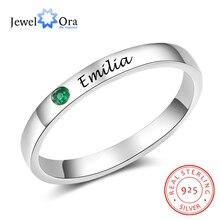 Ювелирное 925 пробы Серебряное именное кольцо с камнем по месяцу рождения на заказ с выгравированным именем серебряное 925 кольца для женщин хорошее ювелирное изделие