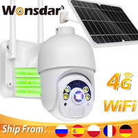 4G SIM Karte Wireless IP Kamera 1080P Solar PTZ WIFI Kamera Gebaut-in Akku Outdoor Straße video CCTV Überwachung