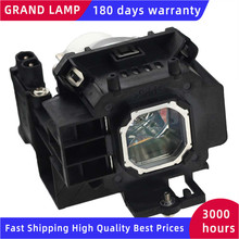 NP07LP Projector Lamp with Housing For NEC NP300 NP400 NP410 NP500 NP510 NP600 NP610 Compatible GRAND LAMP