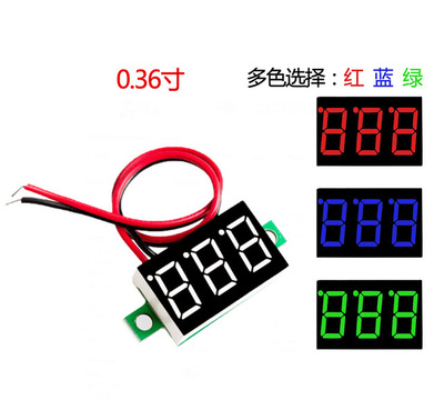 5pcs / Lot Two Wire Voltmeter 0.36 Inch Dc4.5v30v DC Voltmeter Motorcycle Voltmeter Digital Display