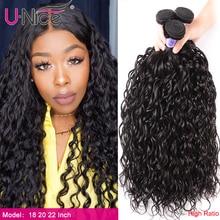 Tissage de cheveux brésiliens 3/4 naturels Unice Hair Kysiss, mèches de cheveux humains, vierges, ondulées, densité élevée, 8 26 pouces, lots de 1/100% pièce