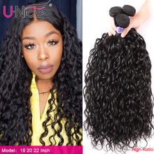 Unice שיער Kysiss מים גל גבוהה יחס ברזילאי שיער שיער לא מעובד 8 26 inch חבילות 1/3/4 חתיכה 100% שיער טבעי מארג