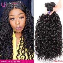 Unice włosy Kysiss Water Wave wysoki stosunek brazylijski włosy dziewiczy włosy 8 26 cal wiązki 1/3/4 sztuka 100% ludzki włos wyplata
