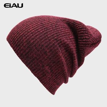 Unisex sombreros de acrílico invierno mantener caliente gorras de color liso accesorios de mujer Hip Hop sombreros hombres niños gorras de punto suave Skullies gorros