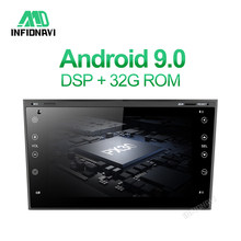 Android 9.0 auto dvd für Opel Vauxhall Astra Meriva Vectra Antara Zafira Corsa Agila gps radio video wifi multimedia player(China)