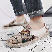 Men Casual Shoes Fashion Men Shoes Leather Men Loafers Moccasins Slip On Men's Flats Male Driving Shoes Lazy Man Slippers Summer men casual shoes fashion men shoes leather men loafers moccasins slip on men s flats male driving shoes lazy man slippers summer